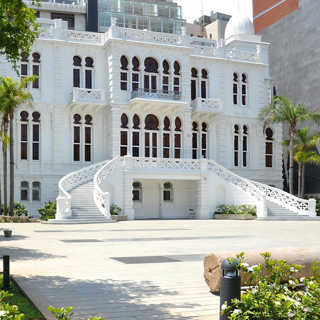 Sursock Museum: a fully renovated showcase of Lebanese art