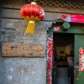 Dali Courtyard: charming traditional houses