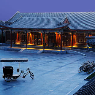 An imperial stay at the Aman Summer Palace