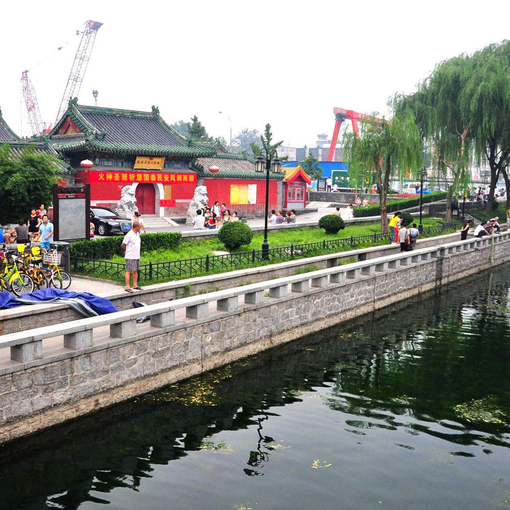Biking around Houhai Lake