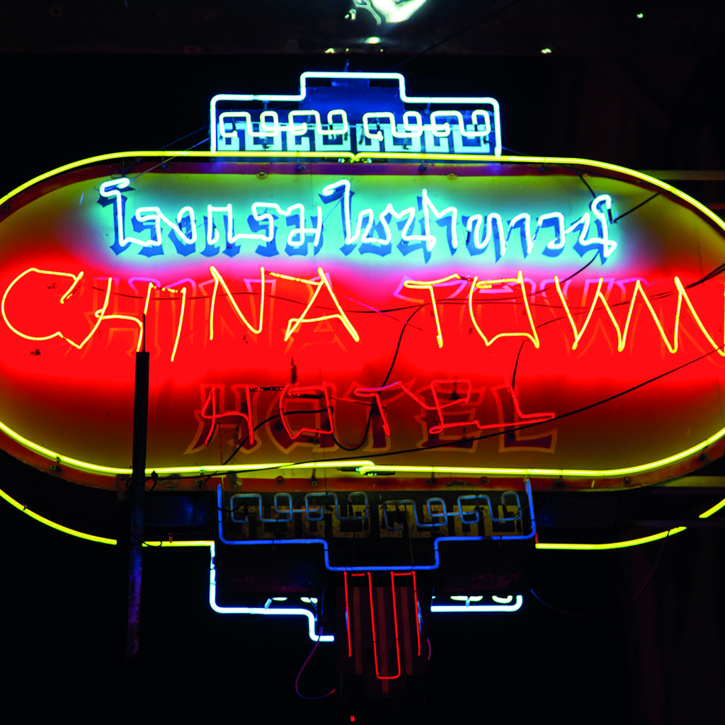 Explore the maze of Chinatown