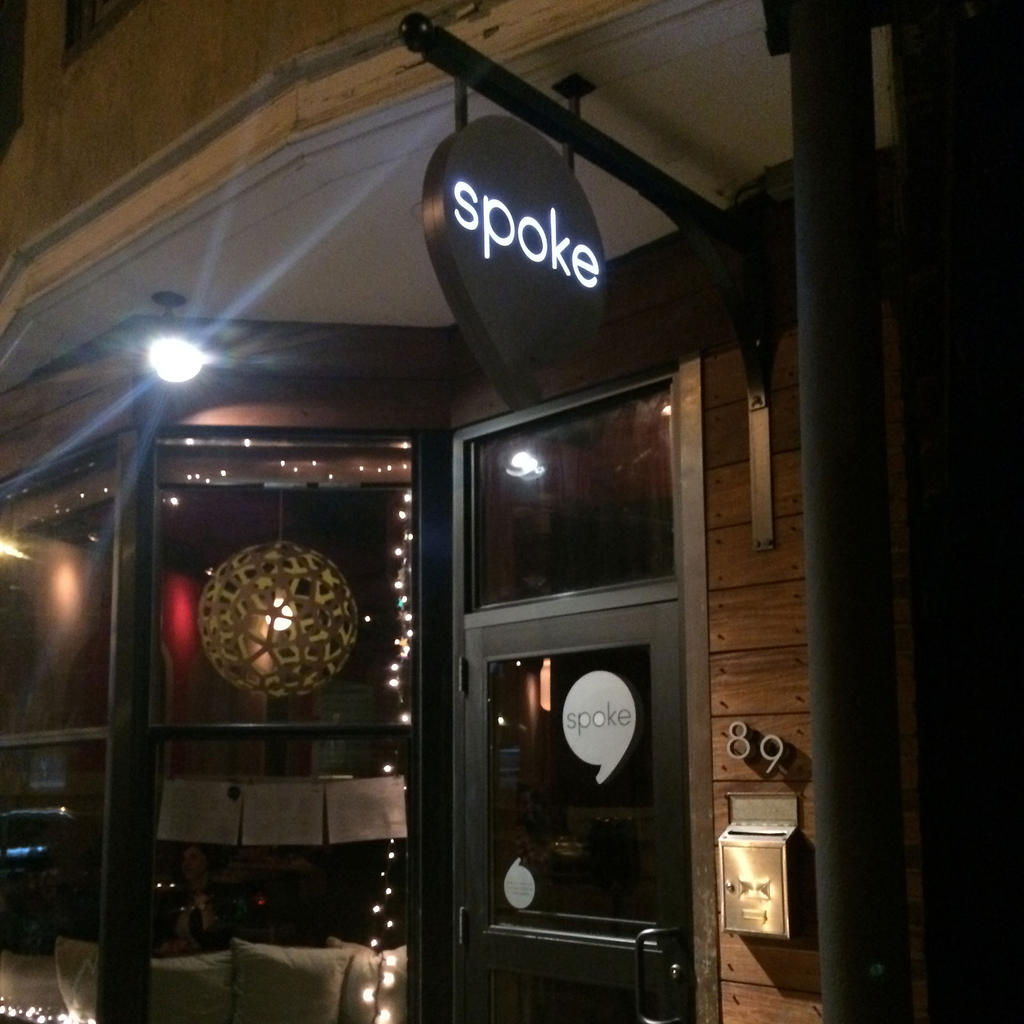Spoke Wine Bar