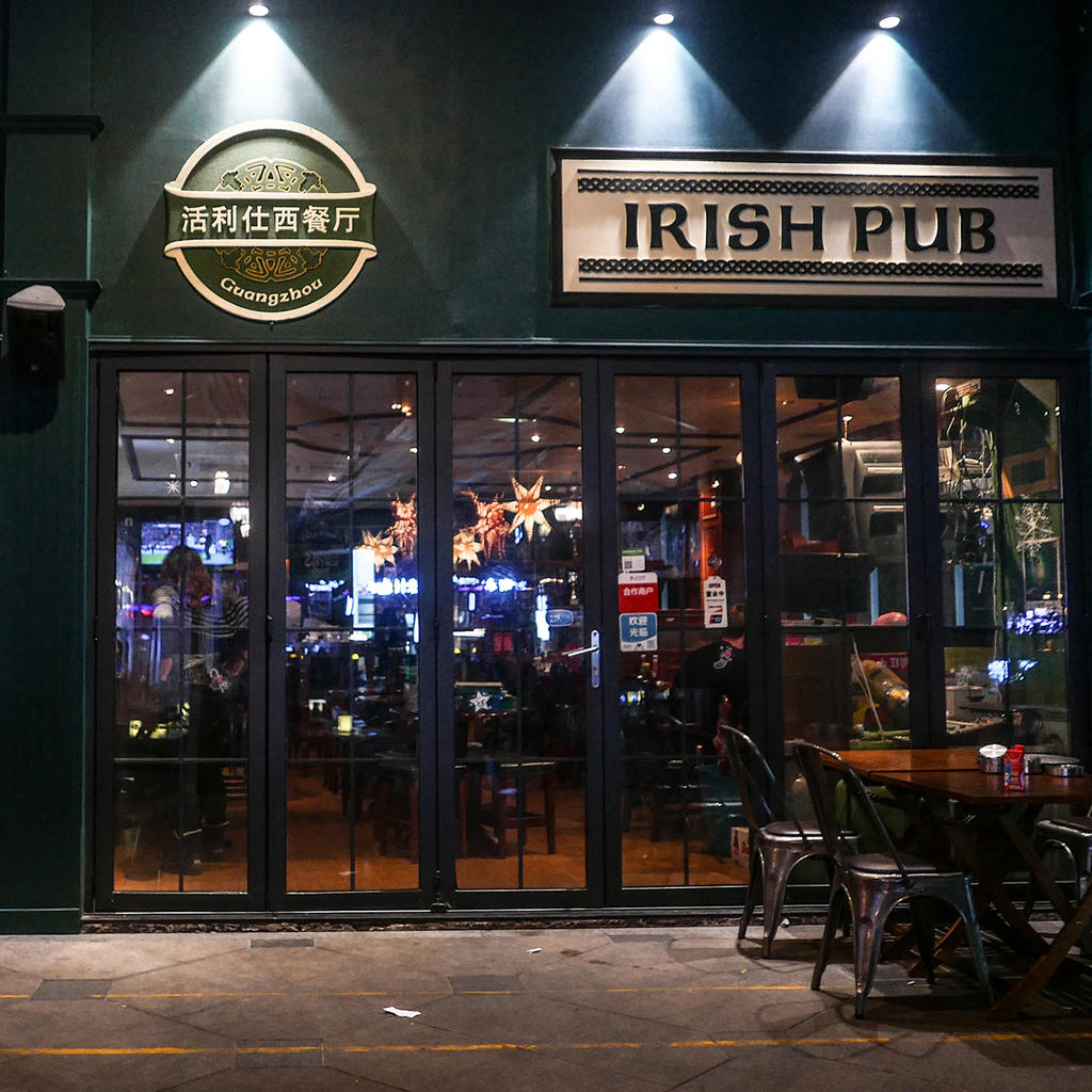 Hooley's Irish Pub: Ireland, Cantonese-style