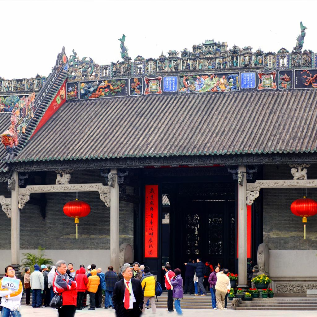 Chen Clan Ancestral Hall: an imperial sanctuary