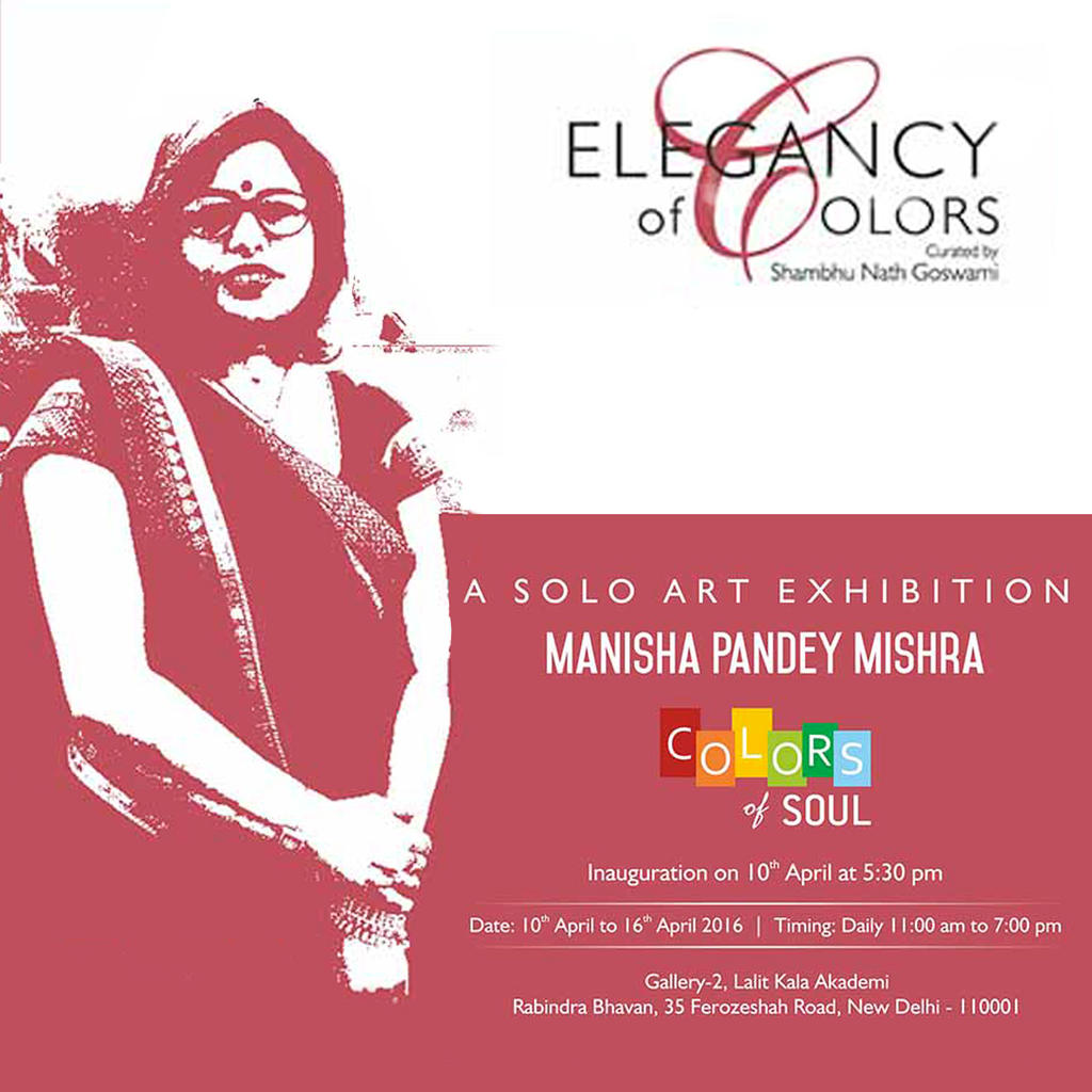 """Colour of Soul"" at Lalit Kala Akademi"