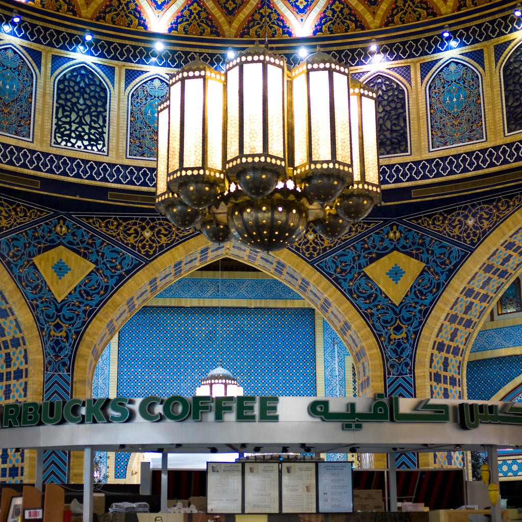 Around the world in the Ibn Battuta mall