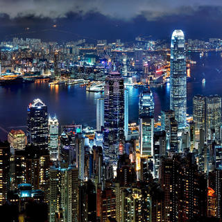 Travel notebook: destination Hong Kong
