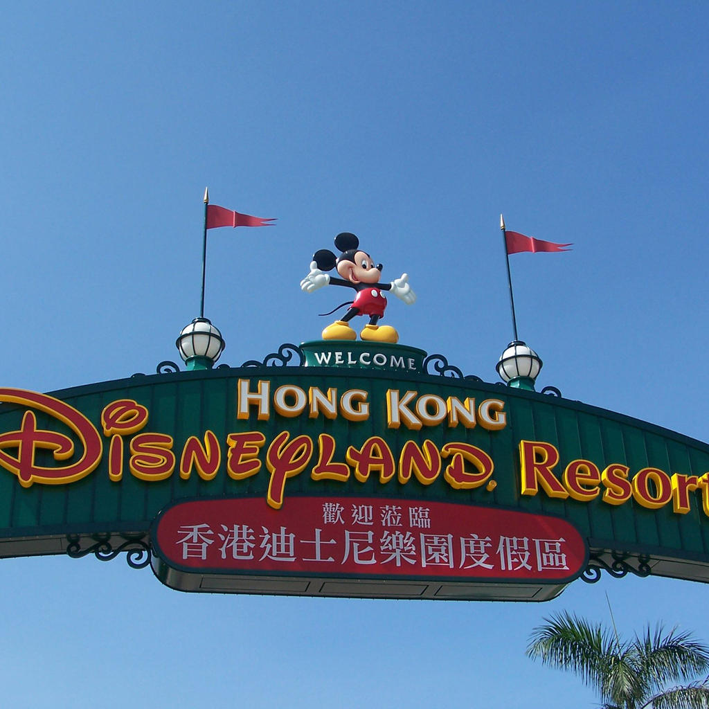 Hong Kong Disneyland: magic and interactive