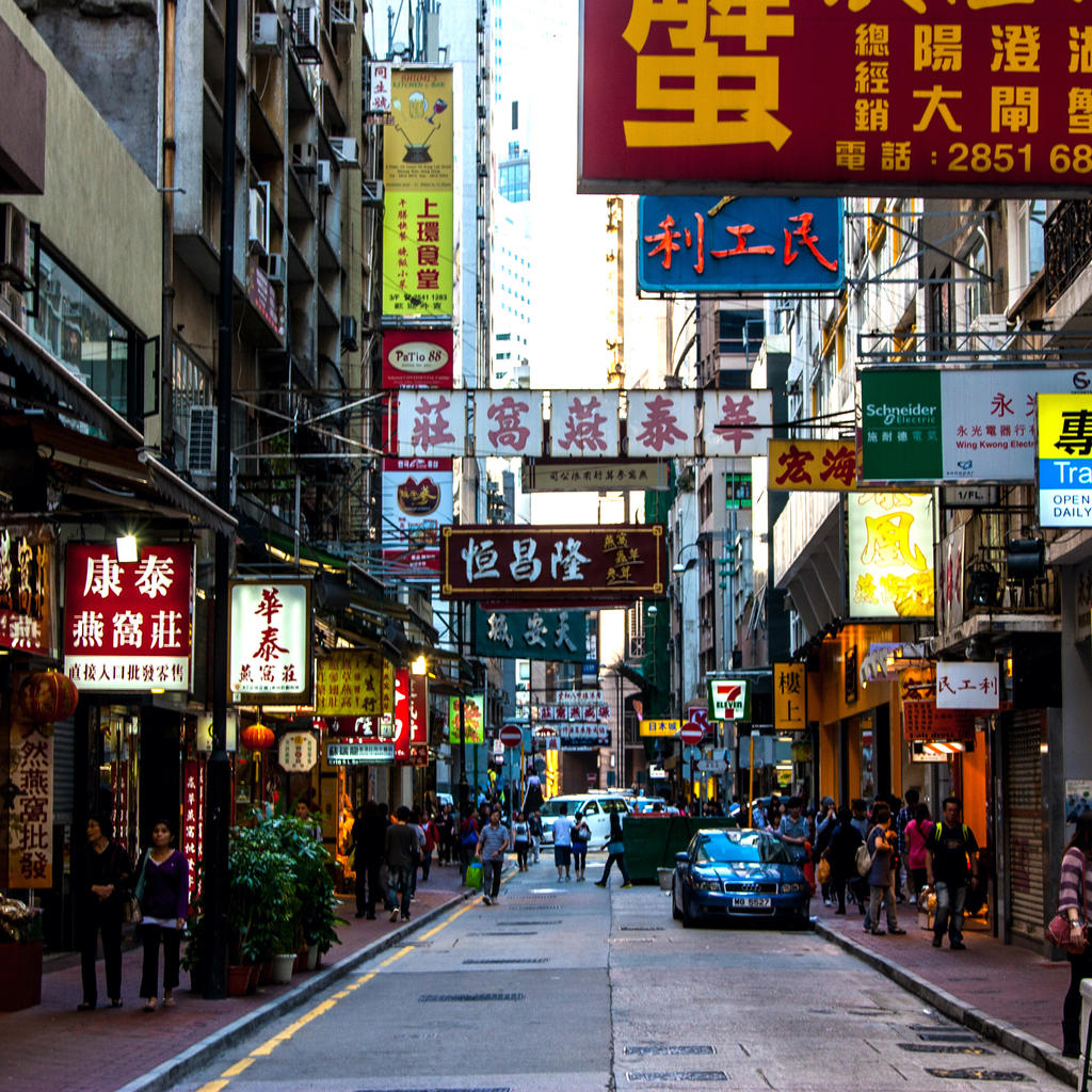 Hong Kong: Temple of Electronics