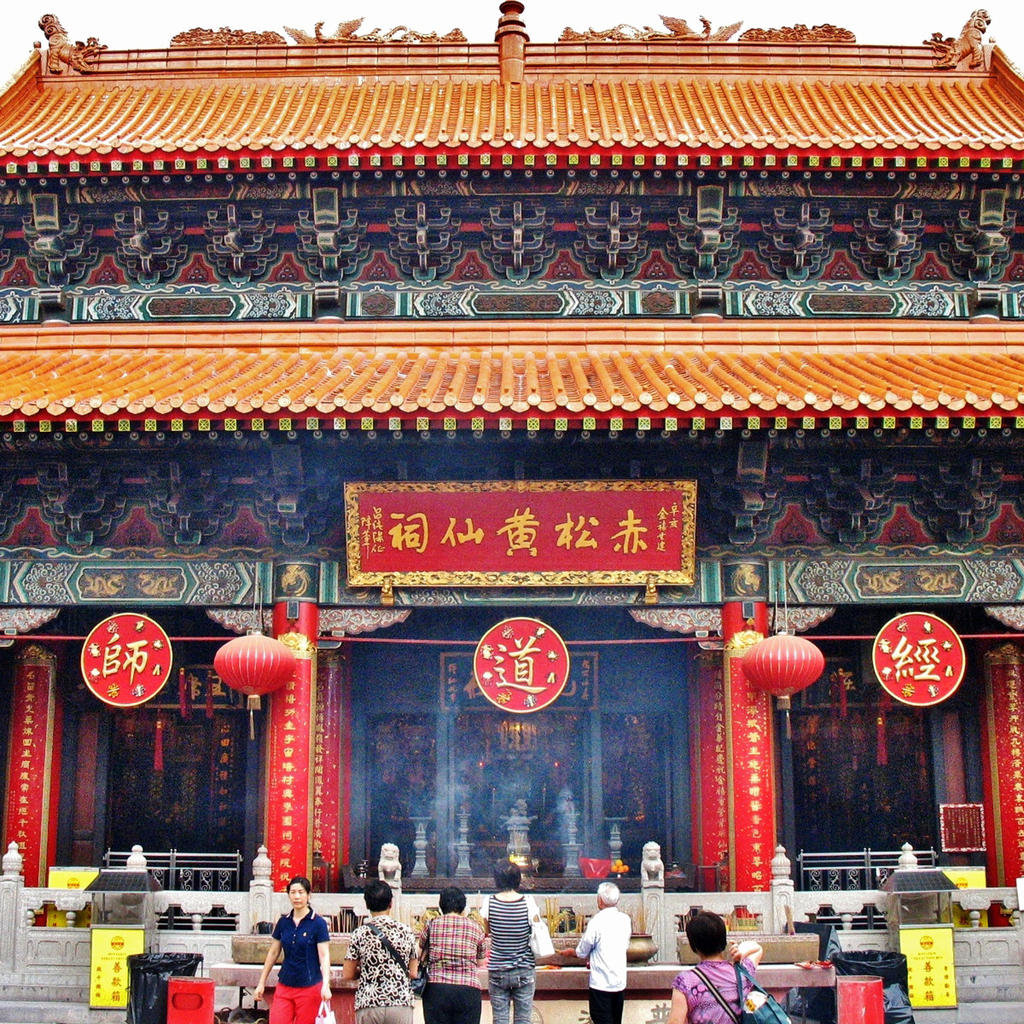 Sik Sik Yuen Wong Tai Sin Temple: ask the world