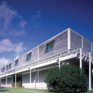 The Menil Collection : temple de l'art moderne
