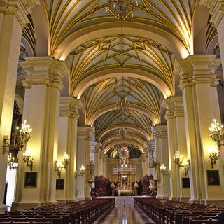 Cathedral of Lima: a major monument