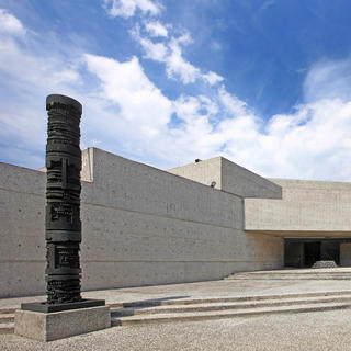 Contemporary art is within reach at the Tamayo Museum