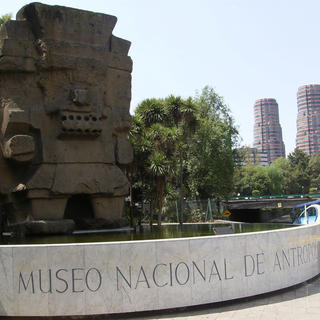 The National Museum of Anthropology: one of the world's finest