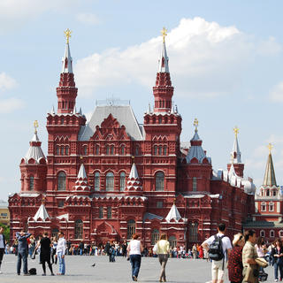 Red Square is no longer empty