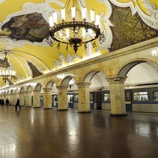 The People's Palace on the subway rails