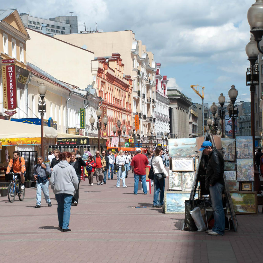 The Old Arbat combines charm and history
