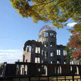 Hiroshima: the 'city of peace'