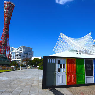 Kobe, its port, its architecture, and its gastronomy