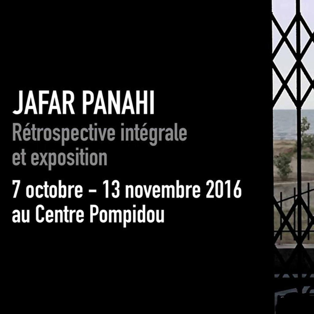 The complete Jafar Panahi at the Centre Pompidou