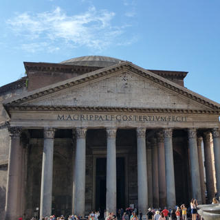 The Pantheon, a masterpiece of ancient engineering