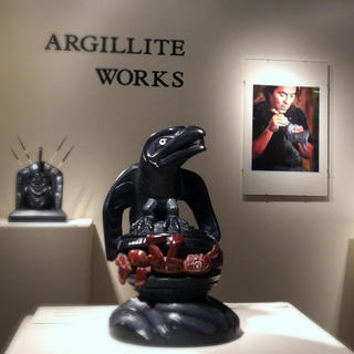 Learn about modern and emerging Native American Art