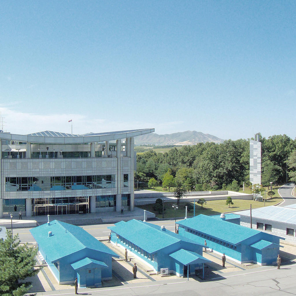 The DMZ: the fissure between North and South