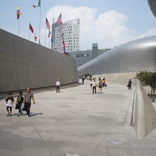 Dongdaemun Design Plaza: the emblem of design in Korea