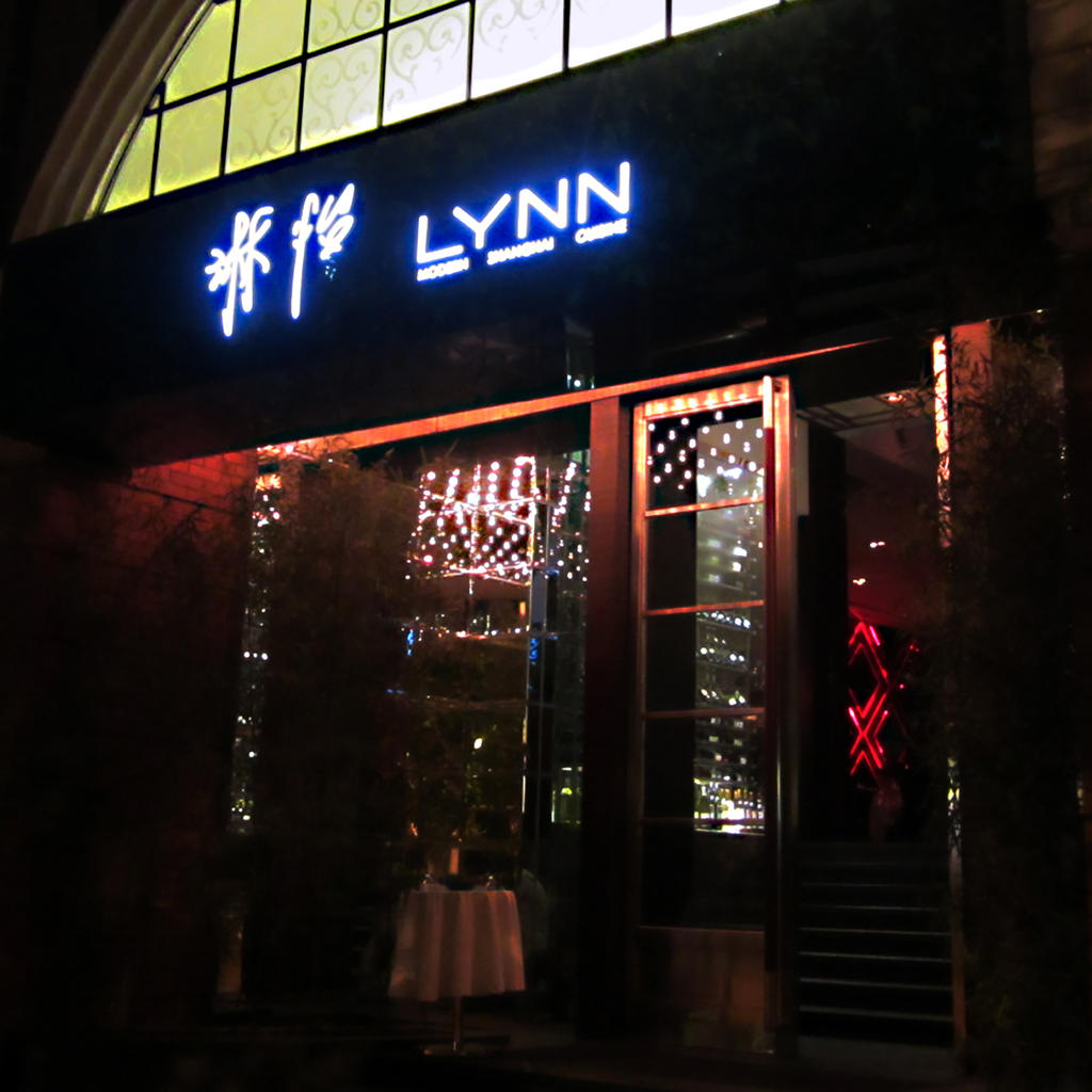 Lynn: the soft flesh of the mandarin fish