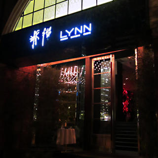 Lynn, la chair tendre du mandarin