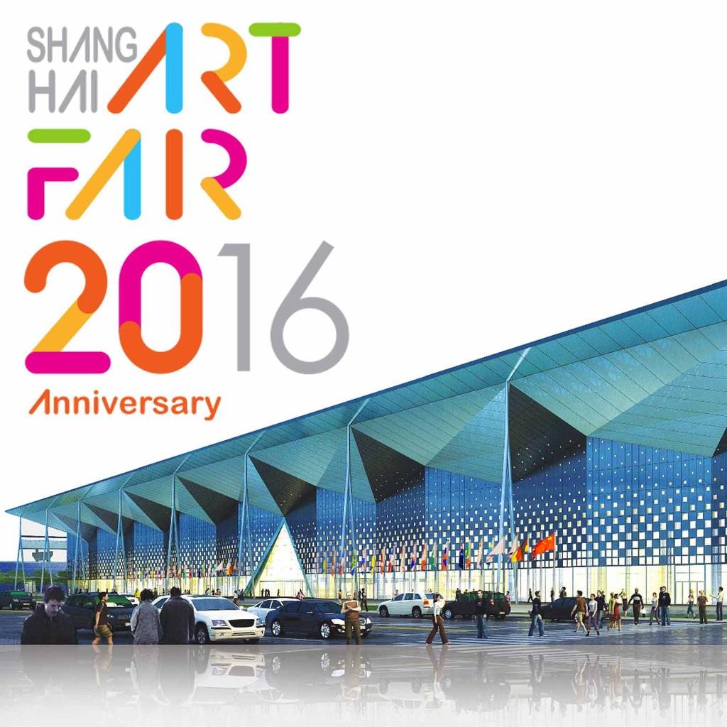The Shanghai Art Fair: the peak of art