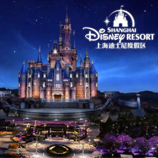 Shanghai Disney Resort: the park of all excesses