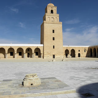 The Great Mosque of Kairouan: a prestigious mosque with a view