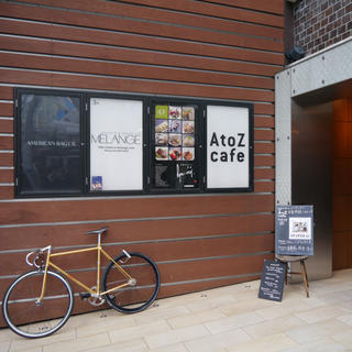 A to Z Café: an artsy café with a view