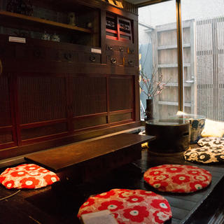 Andon Ryokan: the design inn