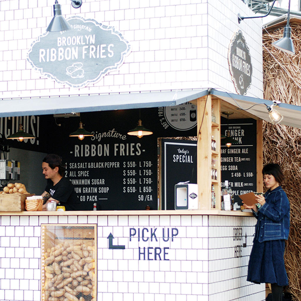 Commune 246: a food truck village at Omotesando