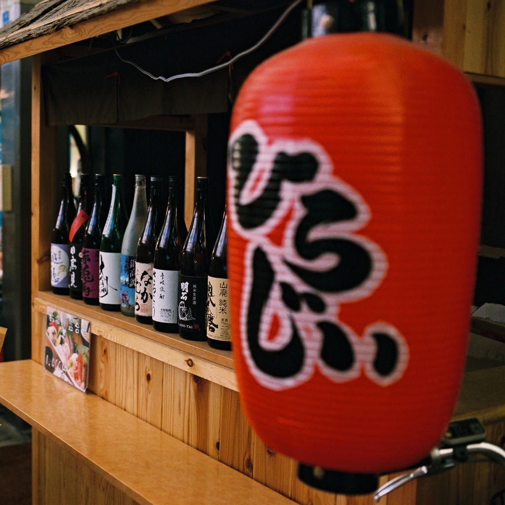 Kurand Sake Market: drunk on sake and Japan