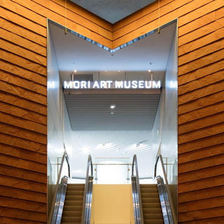 MORI Building Digital Art Museum