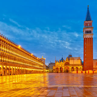 St. Mark's Square: a must