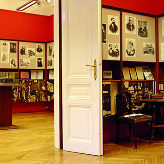 Sigmund Freud Museum : In the footsteps of psychoanalysis