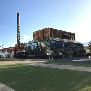 L'art contemporain à la Power Plant Gallery
