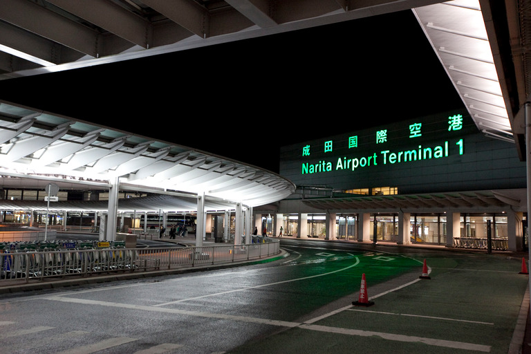access to NRT airport